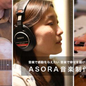 cropped-asora_main-1-1